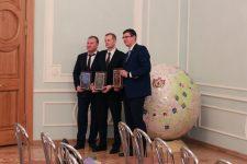 Победители конкурса «Лучшие пр тия и организации Рязанской области».
