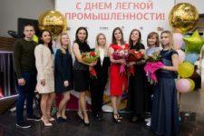 Рязанский кожевенный завод наградил лучших сотрудников