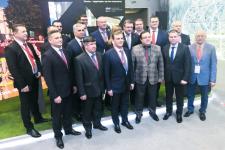 Инвестиционный форум-2019 в Сочи